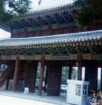 Changdeog Gung Palace 1973_4