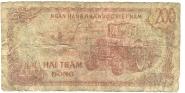 200 Dong - 1987-2